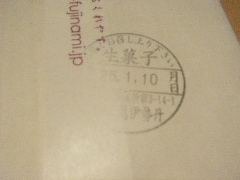 DSCF0662_20130321060246.jpg