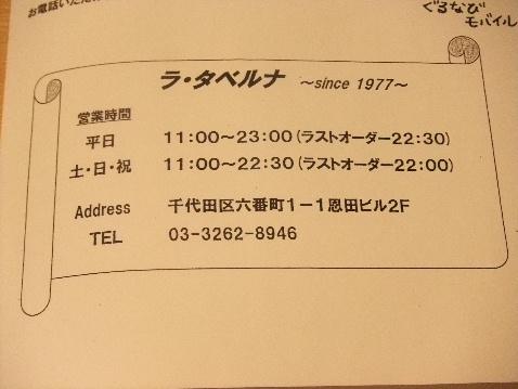 DSCF0735_20130405055301.jpg