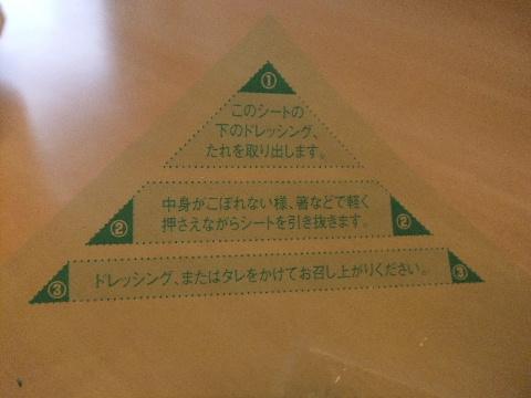 DSCF1114_20130412071628.jpg