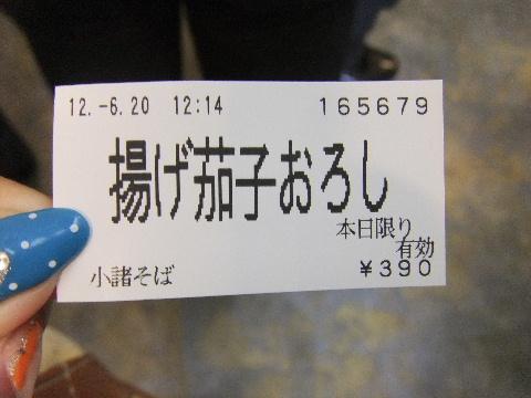 DSCF1188_20130419062226.jpg