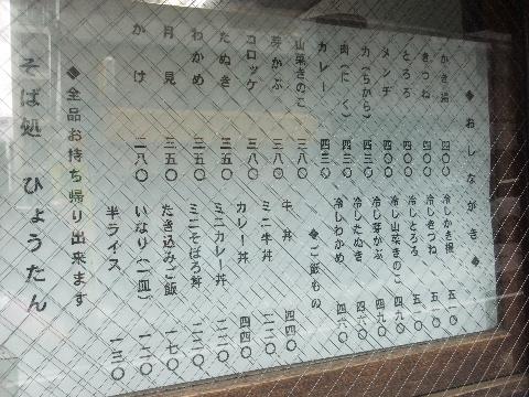 DSCF1225_20130419071325.jpg