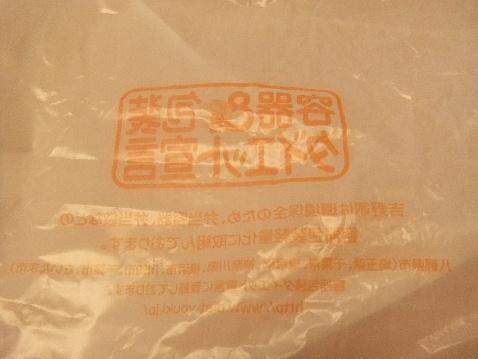 DSCF1561_20130511001850.jpg
