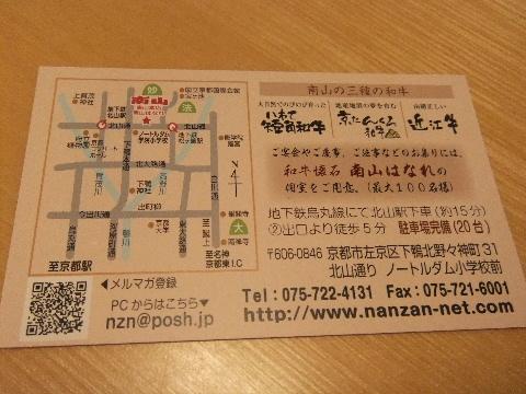DSCF1730_20130517052217.jpg
