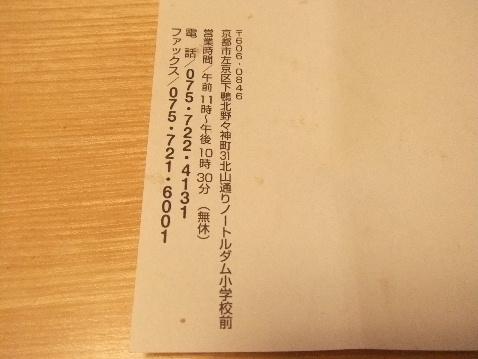 DSCF1737_20130517052055.jpg