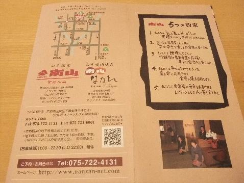 DSCF1752_20130517051942.jpg