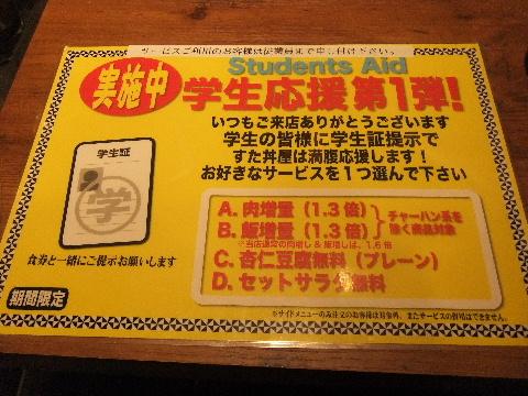 DSCF3236_20130608083425.jpg