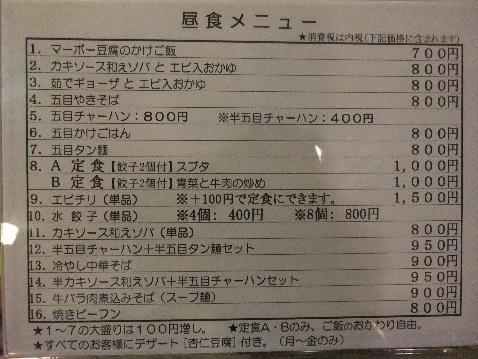 DSCF3291_20130607213935.jpg