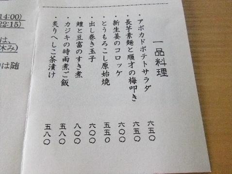 DSCF3817_20130614083417.jpg