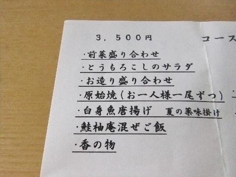 DSCF3818_20130614083420.jpg