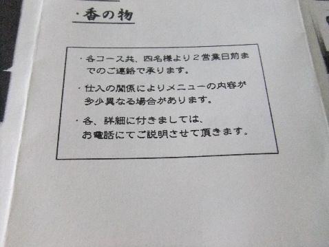 DSCF3821.jpg