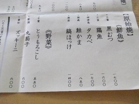 DSCF3825_20130614083357.jpg