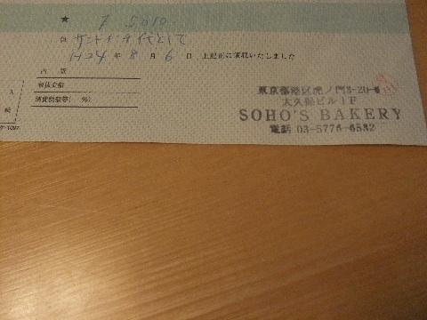 DSCF3928_20130621231122.jpg