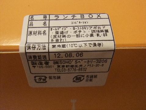 DSCF3937_20130621231051.jpg