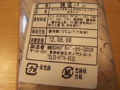 DSCF3952_20130621230941.jpg