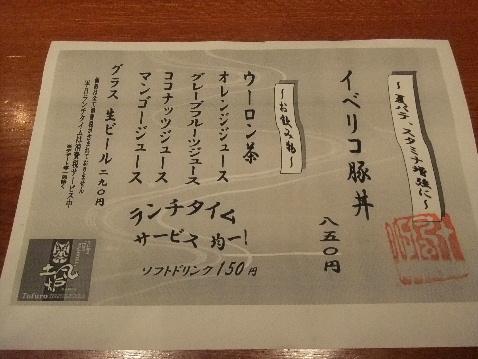 DSCF3988_20130621233712.jpg