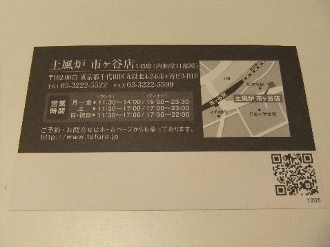 DSCF4048_20130621233149.jpg