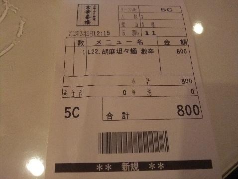 DSCF4477.jpg
