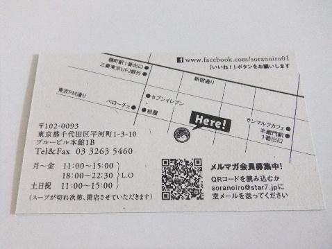 DSCF4524_20130708202724.jpg