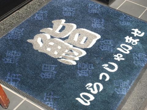 DSCF4660_20130716060416.jpg