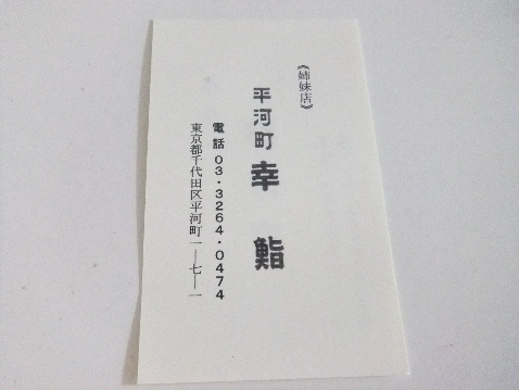 DSCF4663_20130716060348.jpg