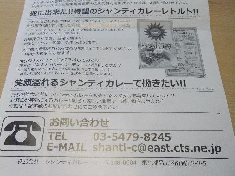 DSCF5613_20130412080155.jpg