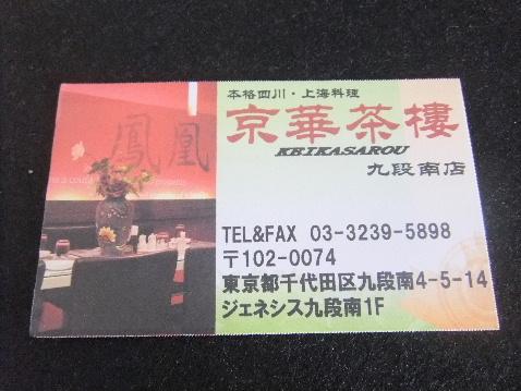 DSCF6323_20130708084049.jpg