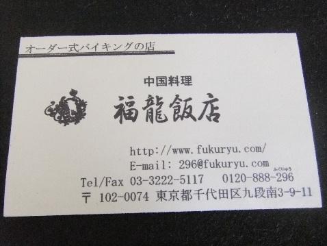 DSCF6339_20130614084340.jpg