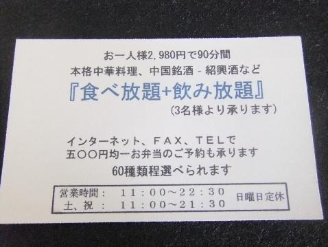DSCF6340.jpg