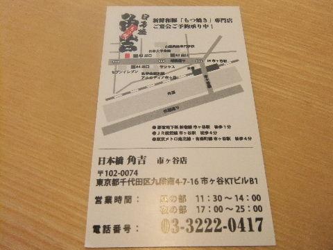 DSCF7402_20130526075632.jpg