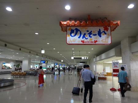 DSC03596.jpg