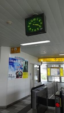DSC03649.jpg