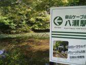 叡山ケーブル八瀬