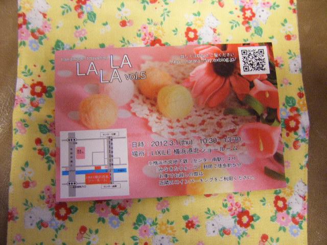 lalala3.jpg