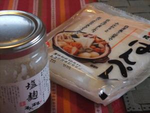 塩麹とはんぺん(300)
