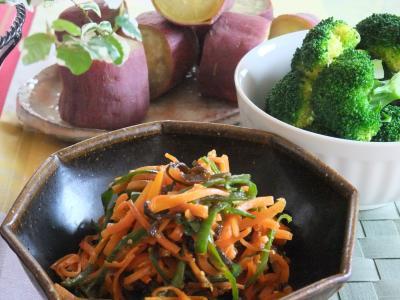 三原色の常備菜(400)