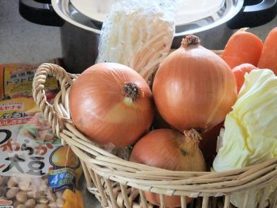 カレー野菜材料(400)