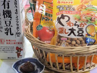 カレー材料 大豆など(400)