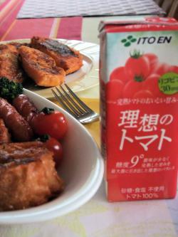 トマトのフレンチトースト トマトジュース(250)