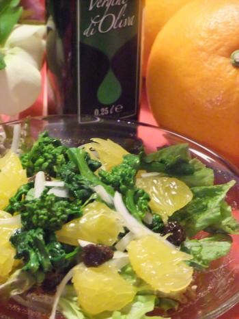 菜の花と八朔のグリーンサラダ(350)