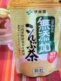 昆布茶(200)