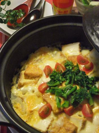 白菜と厚揚げのうまウマ~洋風塩麹蒸し(350)