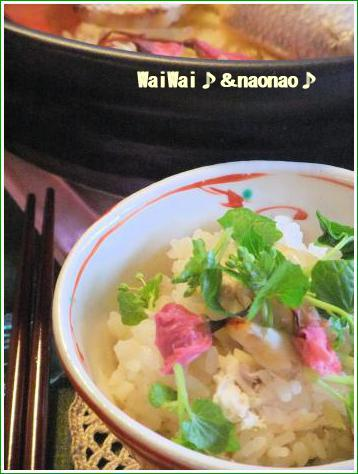 加工済み 桜香る 鯛の塩麹焼きの土鍋ご飯