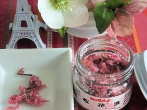 桜の塩漬け(300)