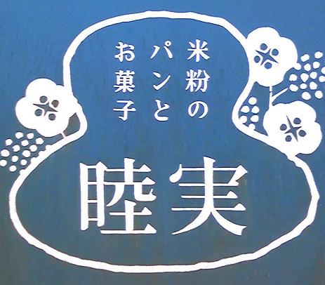 SBSH0468.jpg