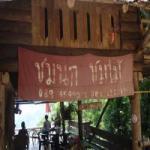 Maekampong cafe shop