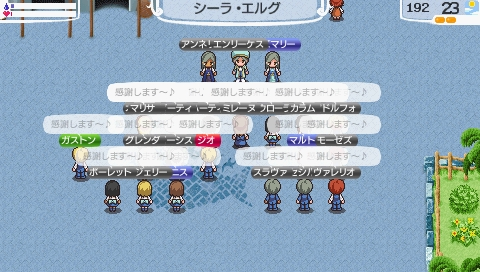NALULU_SS_0017.jpeg