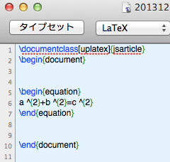 tex-TextExpander