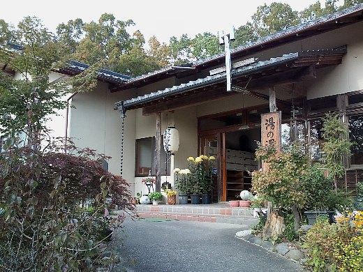 yunosawa1.jpg