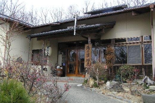 yunozawa.jpg