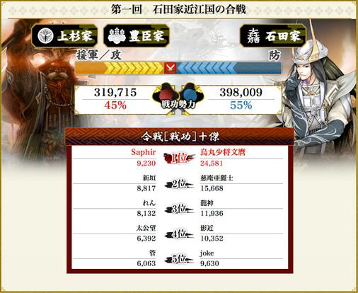 Battle3_01.jpg